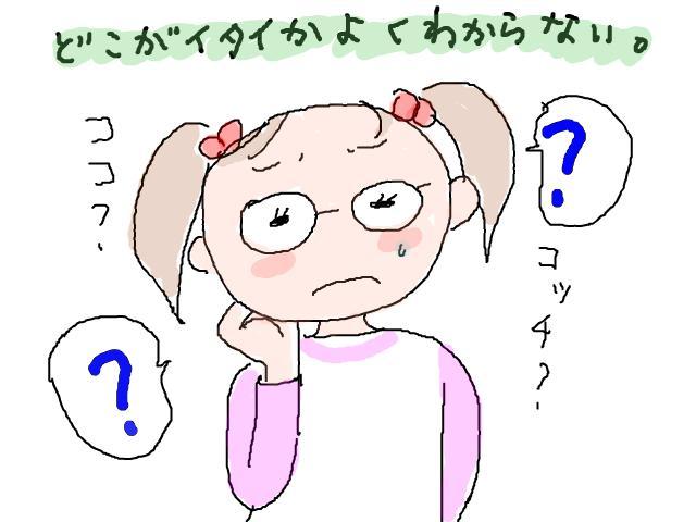 snap_wakawaka2_2010231519.jpg