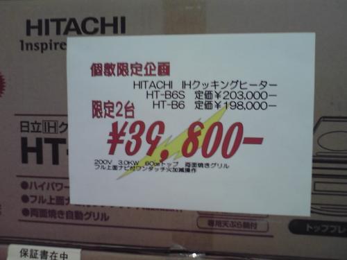 09-10-23_005_convert_20091023133122.jpg