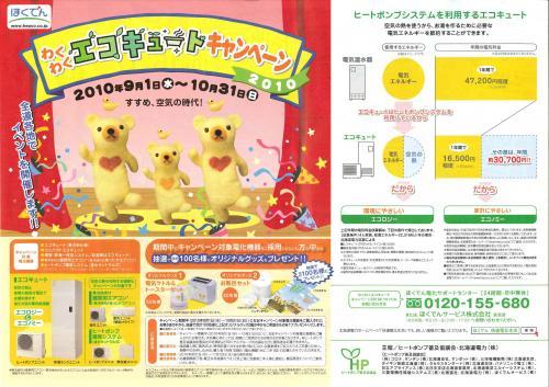 20101015131127129_0001_convert_20101015131307.jpg