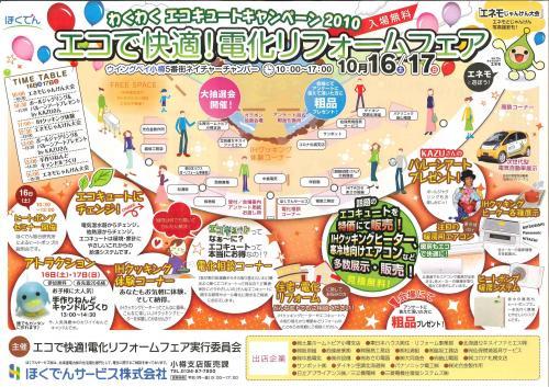 20101015131127129_0002_convert_20101015131418.jpg