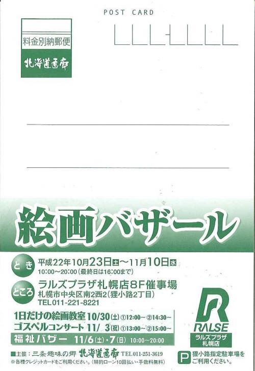 20101022160427380_0002_convert_20101022164448.jpg