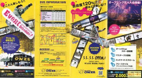 20101109163913324_0001_convert_20101109170442.jpg