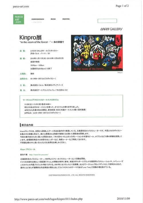 20101110173307850_0001_convert_20101110173601.jpg
