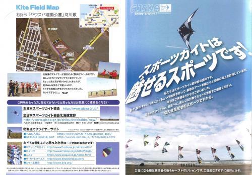 20110113160303745_0002_convert_20110114151152.jpg