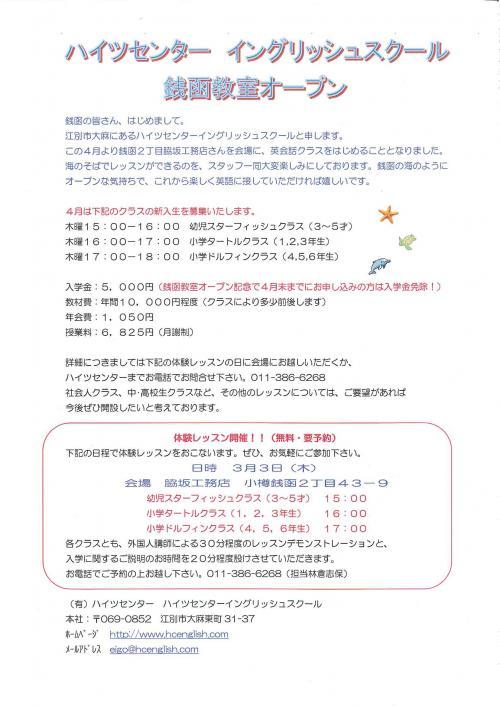 20110223115241771_0003_convert_20110225114014.jpg