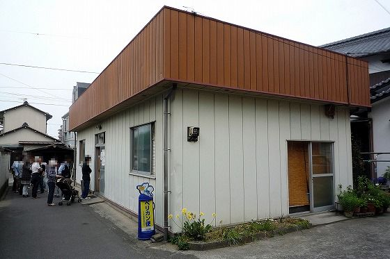 P2060933.jpg