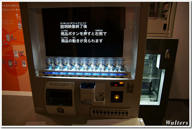 DSC00334_20120117224603.jpg
