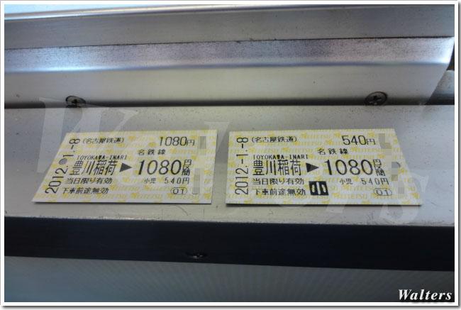 DSC05278_20120108212743.jpg