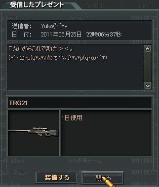 ss12.jpg