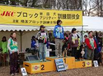 2010.0221埼玉ブロック競技大会