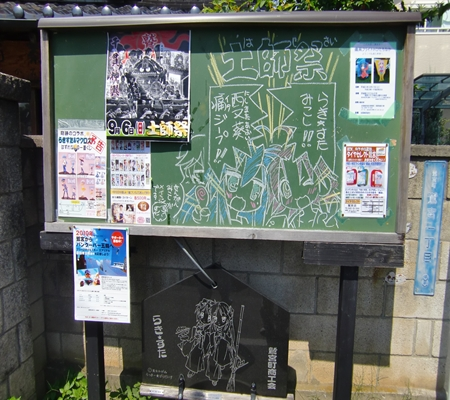 lucky kokuban hajisai 20090906_R