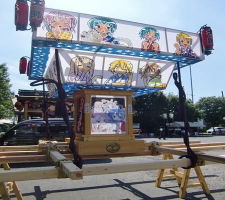 lucky 2009Ver mikoshi 04 20090906_R