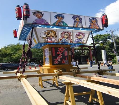 lucky 2009Ver mikoshi 03 20090906_R
