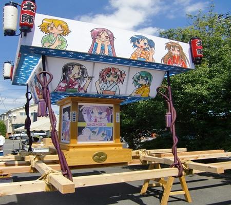 lucky 2009Ver mikoshi 02 20090906_R
