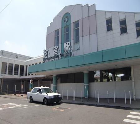 washinomiya sta mae 20090906_R