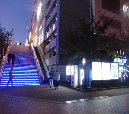 aqua city odaiba 20091121_R