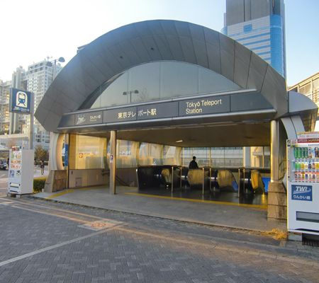 rinnkai line tokyo teleport sta 20091121_R