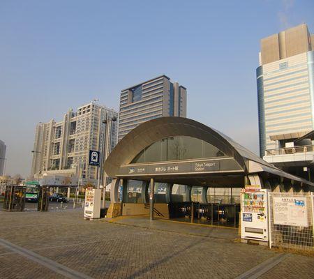 rinnkai line tokyo teleport sta 20091126_R