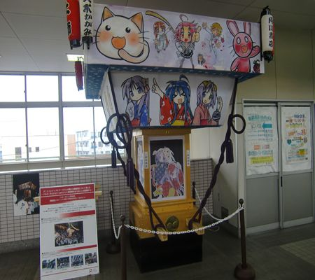 lucky star mikoshi 20090928 02_R