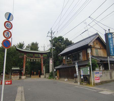 washimiya jinjya mae 20090928_R