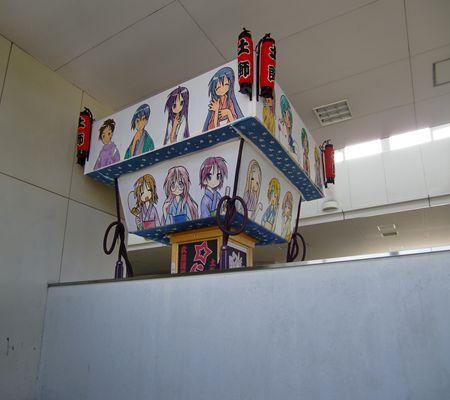lucky star mikoshi 2009ver 20091021 03_R
