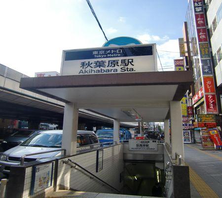 subway hibiya line akihabara sta 01 20091021_R