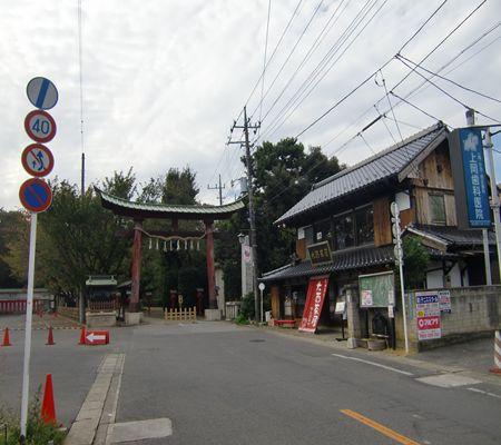 washimiya jinjya 20091021 01_R