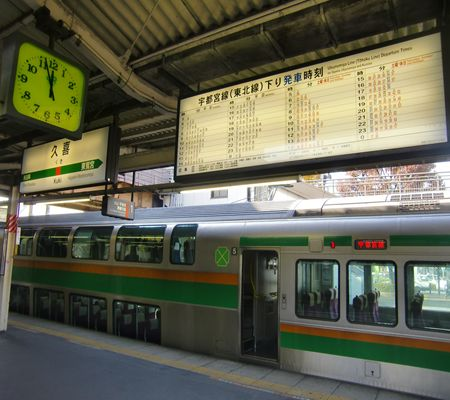 JR kuki sta 20091126 shonan shinjuku line_R