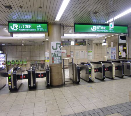 JRhachobori kaisatsu_R