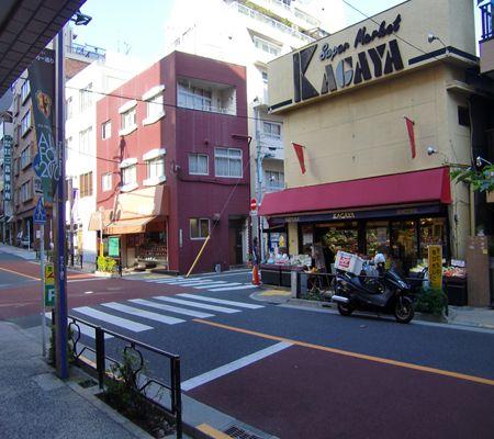 bunkyo ku yushima 2chome super market kagaya 20090817_R