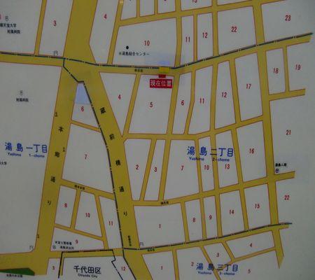 tky bunkyo ku yushima 2chome area map 20090730_R