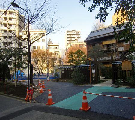 tokyo chiyoda ku miyamoto park 20091225 02_R