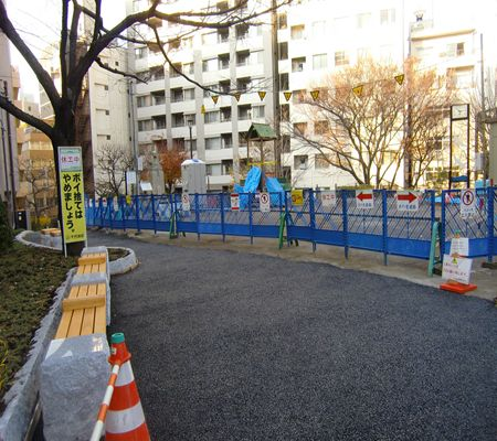 tokyo chiyoda ku miyamoto park 20091225 04_R