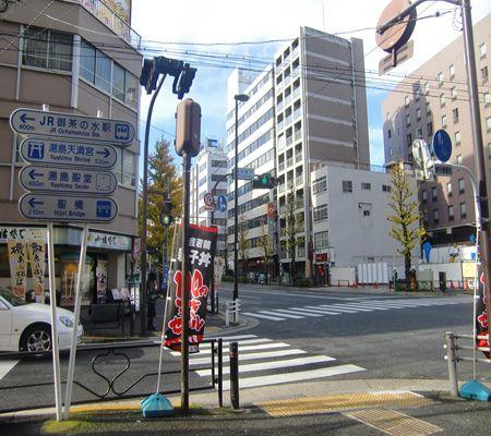 tokyo shimizu saka shita kousaten 20091212_R
