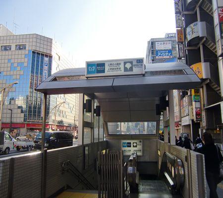 tokyo metro ueno hiro kouji sta 20091225_R