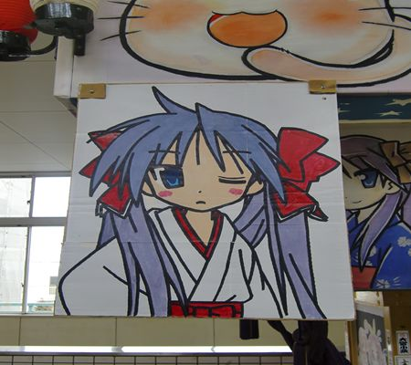 lucky star mikoshi 2009Ver 03 2010217_R