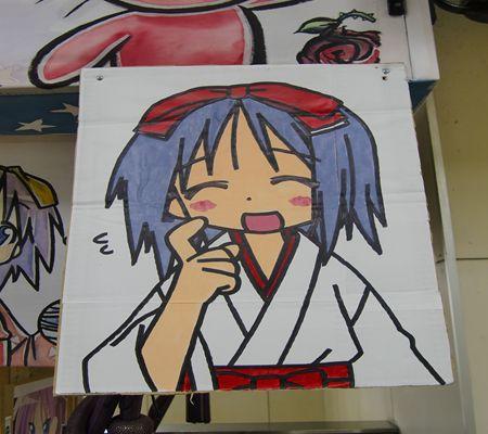 lucky star mikoshi 2009Ver 04 2010217_R
