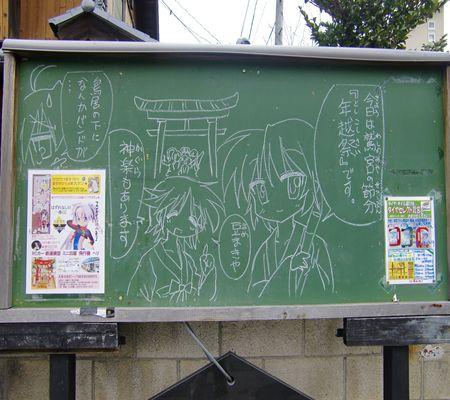 ootori chaya yoko kokuban 2010217_R