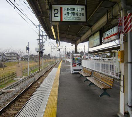 tobu washinomiya sta saitama 01 2010217_R