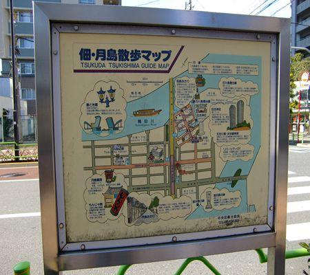 chuo ku tukishima kanko info map 20100205_R