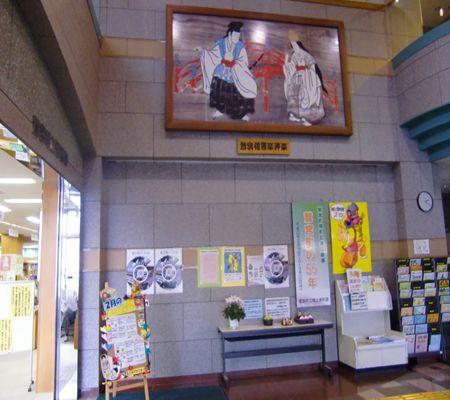 washimiya toshokan kyoudo shiryou kan02 20100217_R