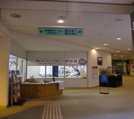 washimiya toshokan kyoudo shiryou kan05 20100217_R