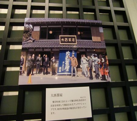 washimiya toshokan kyoudo shiryou kan11 20100217_R
