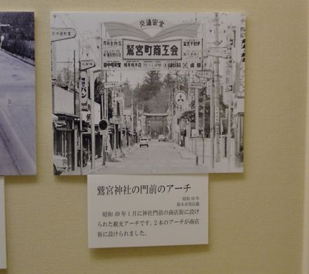 washimiya toshokan kyoudo shiryou kan14 20100217_R