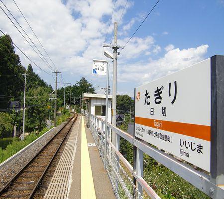 nagano ken JR tagiri sta 20090825_R