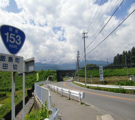 nagano ken tagiri kokudou153 route 20090825_R