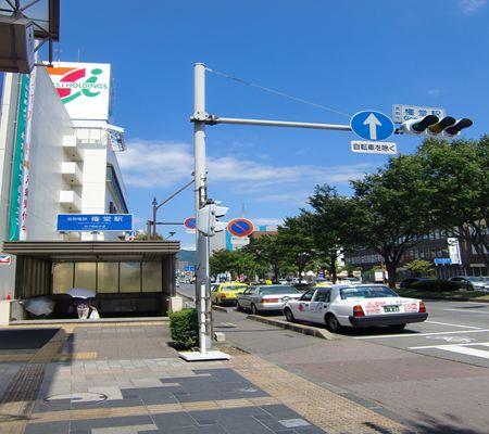 nagano shi gondou 20090902 01_R