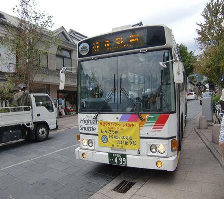 nagano kawanakajima bus zenkoji daimon 20090902_R
