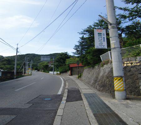 nagano shi yokozawacho area 20090902 01_R