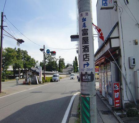 nagano shi zenkoji nishi kosaten 20090902_R